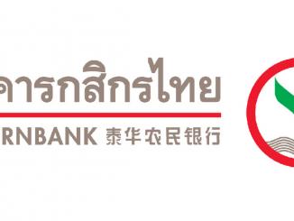 xk-logo-1140x502.png.pagespeed.ic.VphN4EZ8cQ